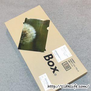 バンカーズボックス到着時の梱包写真