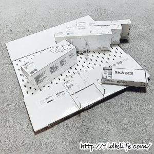 IKEAのペグボード(SKADIS)
