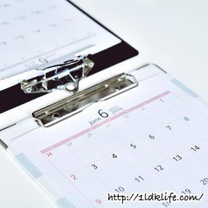 学習用カレンダー