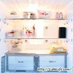 冷蔵庫内の収納