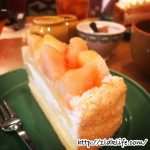 ア・ラ・カンパーニュ 桃のケーキ