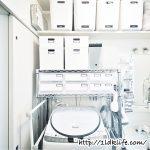 我が家の洗濯機とその周辺
