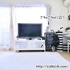 テレビ横収納_before