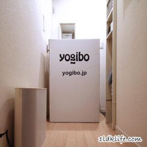 Yogibo配達の箱。