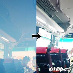 はとバスの換気体験。