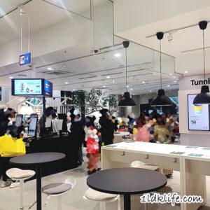 IKEA原宿店_店内写真04