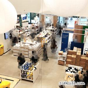 IKEA原宿店_店内写真05