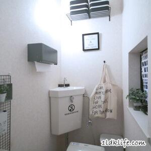 トイレにペーパータオルホルダーを設置。