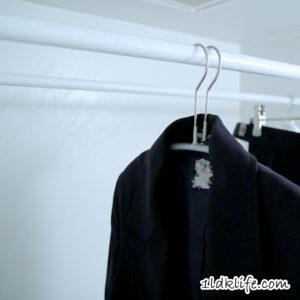 制服のお洗濯_03