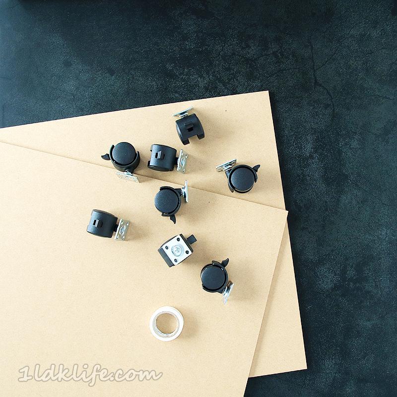 バンカーズボックス用ファイルキューブに車輪取り付け計画の材料